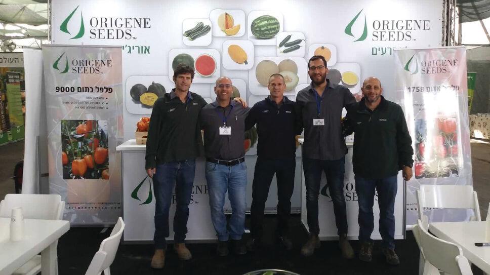Arave Open Field Day - 2019, Arava, Israel